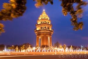Phnompenh Capital